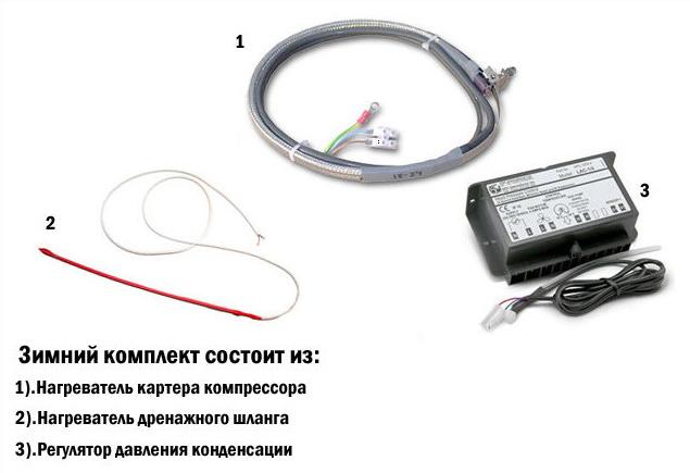 Датчик температуры кондциционера