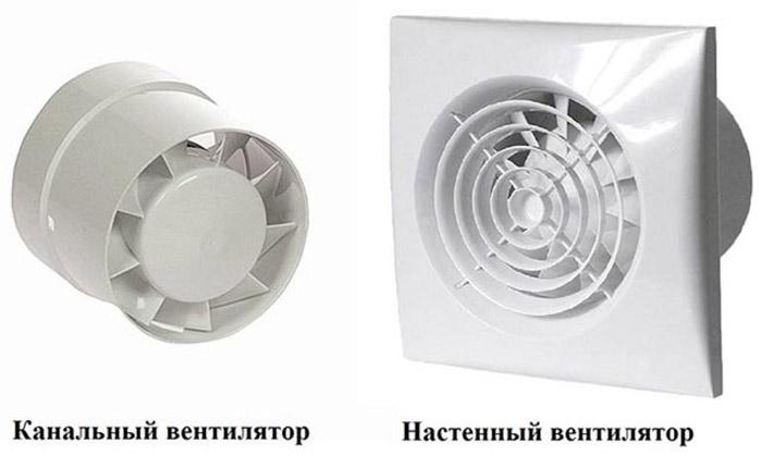 виды вентиляторов